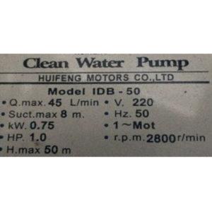 elektricna pumpa 1651